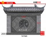 砖雕影壁(衡阳四合院)