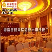 湖南衡阳酒店贴金(南岳如意)